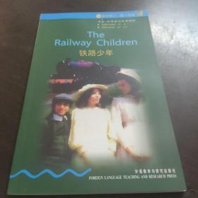 The railway children 铁路少年