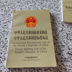 中华人民共和国电信条例(中英文对照)
