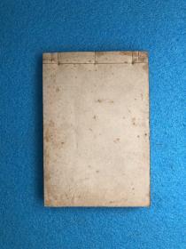 民国老纸头 北洪泰 32开100张 横向 对折筒子页