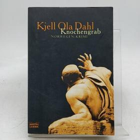 Kjell  ola  Dahl  Knochengrab