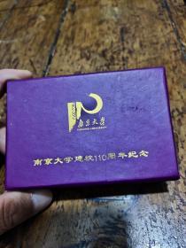 南京大学建校110周年纪念章——两枚一组