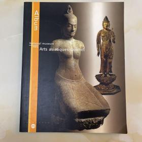 Album: National Museum Arts Asiatiques-guimet Paris