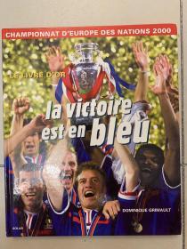 【法国足球原版】2000欧洲杯画册+2张海报法国/意大利