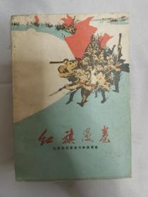 红旗漫卷——江苏省民兵革命斗争故事集(彩色插图本)