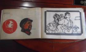 早期艺术剪贴一大本,底本为早期蜡光纸,有10几页空白未用
