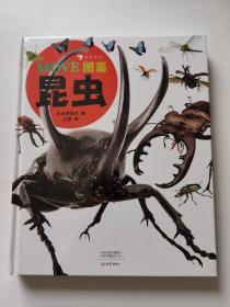 非偏包邮 MOVE图鉴昆虫(日本讲谈社当家科普图鉴,原版销量超200万!探索奇妙有趣的真实昆虫世界)浪花朵朵