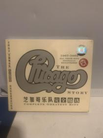 CD 【芝加哥乐队 完全精选】