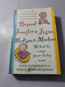 Beyond Jennifer & Jason Madison & Montana