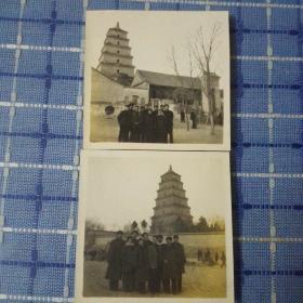 1957年西安大雁塔老照片两张