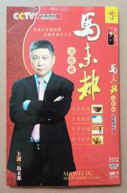 马未都说收藏(6碟DVD-9)完整版