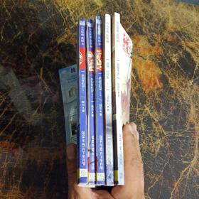 今古传奇武侠2014年1下.2上下.4下 月未版.5本合售