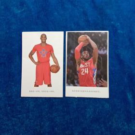 篮球明星科比名信片(30张   合售)