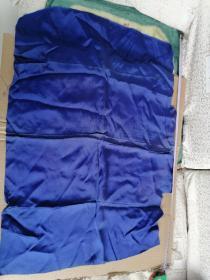 民国反里,丝绸织品,蓝花色绸缎一丈,48/70cm。可做衣物,古籍函套
