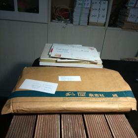 武汉大学冯天瑜教授资料一包:16开手写笔记本两本(一本空白约1/3。另一本约空白2/3)。 照片4张。打印、复印资料若干(以上这些资料原装在同一个袋子里。不知是否有缺失。合售)