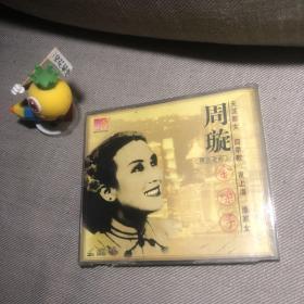 周旋金嗓子(VCD光碟)mtv