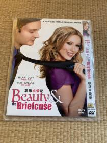 DVD/职场求爱记BEAUTY&the Briefcase