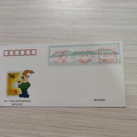 信封:'96广州城庆国际性邮票展览邮资标签封-纪念封/首日封