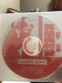 初代奥特曼VCD