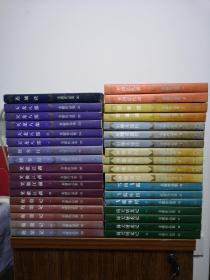 三联金庸作品集,一版三印,保正版!