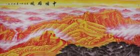 山水画万里长城,八达岭长城,中国雄风,大丈二字画,大幅字画,尺寸:356cm*142cm