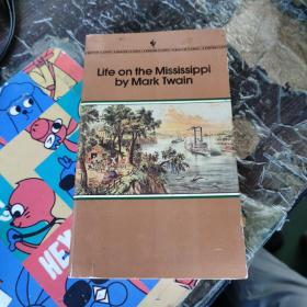 life on the mississippi by mark twain(英文版)