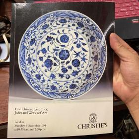 佳士得伦敦1994年12月 中国瓷器 艺术品拍卖图录