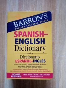 Spanish-EnglishDictionary(ForeignLanguageGuides)
