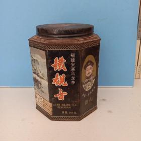 铁观音铁质八轮茶叶罐