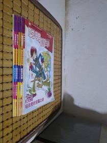 聪明数学 2009年1-6期【5册合售】