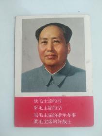 画片 读毛主席的书听毛主席的话照毛主席的指示办事做毛主席的好战士