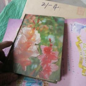 日记本1986年使用记录学习笔记