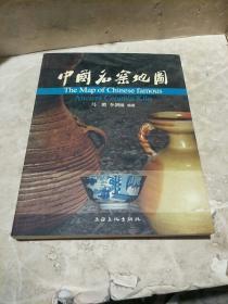 中国名窑地图