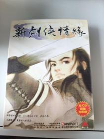 【游戏光盘】新剑侠情缘(2CD)+说明书