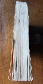 """不妄不欺斋之一千四百七十三:张松如(公木)签名本《老子校读》,签赠史学大家金景芳,钤""""金景芳藏书印"""""""