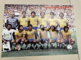足球海报 1982世界杯 巴西队