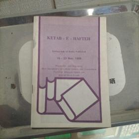 KETAB-E- HAFTEH Bibl ogr.nhs of Bunks Published 16-23Nov.1996 3 lairg Main [oda: Irren a Cuture Centers End Ceninsctions