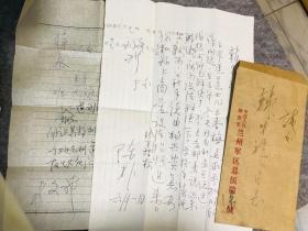 陈朴(曾参加抗日战争、新四军,兰州老书画家)信札两通两页