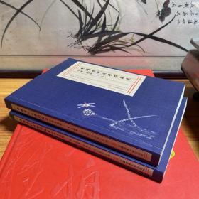 中国古代文学作品选中华文化版(上、下册)
