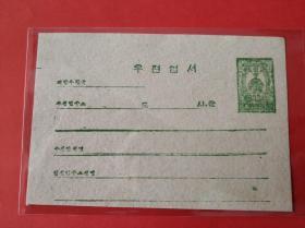 朝鲜邮资片1950年 共和国功劳奖章 1全  编号11 全新