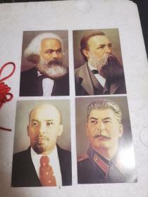 列宁、斯大林、马克思、恩格斯头像照,四张合售。