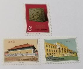 J51 国际档案周新票全