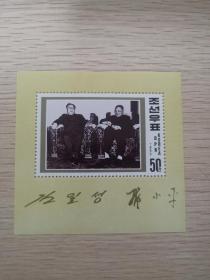 朝鲜发行邓小平与金日成小型张,有背胶
