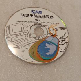 联想电脑驱动程序:V3.7 光盘1张(无书  仅光盘1张)