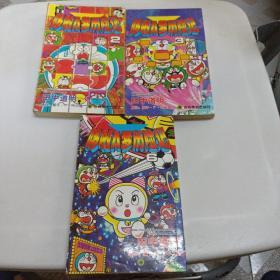 哆啦A梦历险记 2、3、6