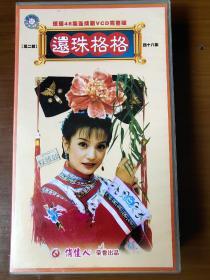 48碟VCD完整版《還珠格格》第二部