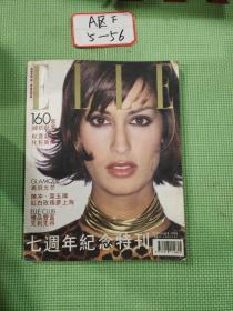 ELLE 1994 NO.83