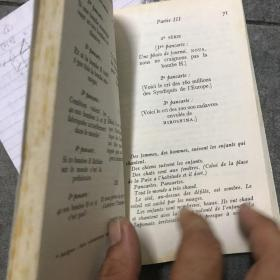Hiroshima Mon Amour (Folio)