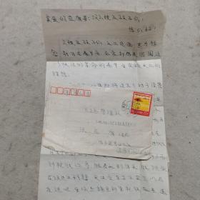 实寄封:1981年实寄封,从河南内乡寄往平顶山市,贴有农业学大寨八分邮票,盖有河南内乡马山口(支)邮戳,双圈邮戳,带有信扎两页