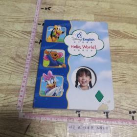 迪士尼英语 妙趣看世界  平装卡片书