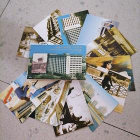 纪念北京邮政一百周年1897--1997明信片(12张全)